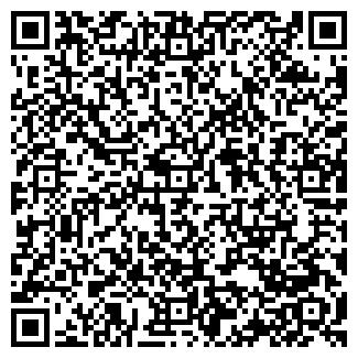 QR-код с контактной информацией организации ГАЗТЕХСТРОЙ ТОО