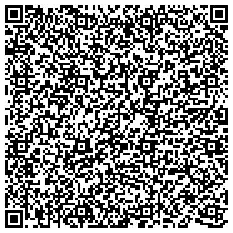 QR-код с контактной информацией организации ШУМЕРЛИНСКИЙ ГОРОДСКОЙ ЦЕНТР ЗАНЯТОСТИ НАСЕЛЕНИЯ
