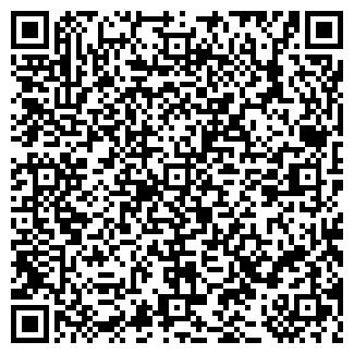 QR-код с контактной информацией организации ШУМЕРЛЯ ОВК