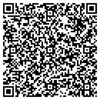QR-код с контактной информацией организации НОВЫЙ ТРУД, ТОО