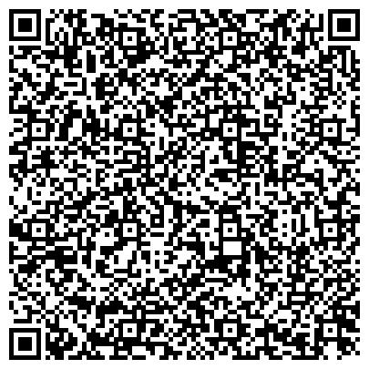 QR-код с контактной информацией организации ШУМЕРЛИНСКИЙ ЗАВОД СПЕЦАВТОМОБИЛЕЙ ОАО