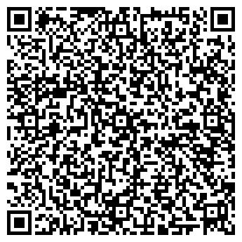 QR-код с контактной информацией организации ООО ШУМЕРЛИНСКИЙ ПИЩЕКОМБИНАТ