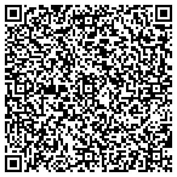 QR-код с контактной информацией организации ГЕНЕРАЛЬСКИЙ МАГАЗИН ЧП ЕРГАЛИЕВ
