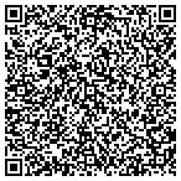 QR-код с контактной информацией организации ЮРЬЯНСКОЕ ХЛЕБОПРИЕМНОЕ ПРЕДПРИЯТИЕ