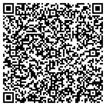 QR-код с контактной информацией организации ЮРЬЯНСКИЙ ЛЕСОПУНКТ, МУП