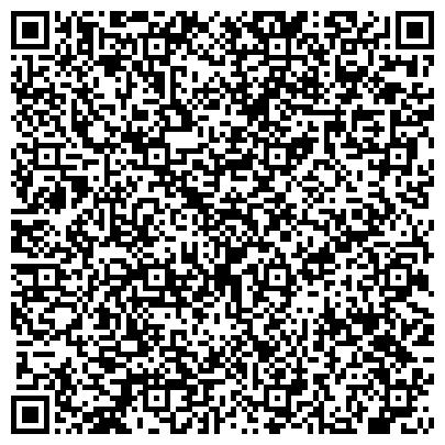 QR-код с контактной информацией организации ГИРСОВСКИЙ ПРОМКОМБИНАТ ПО ПРОИЗВОДСТВУ ДОРОЖНО-СТРОИТЕЛЬНЫХ МАТЕРИАЛОВ И СОДЕРЖАНИЮ ДОРОГ, (ФИЛИАЛ)