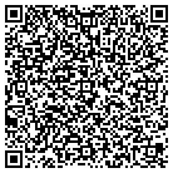 QR-код с контактной информацией организации КОММУНАЛЬНИК МУП ЖКХ