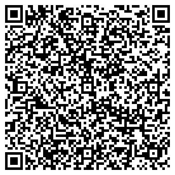 QR-код с контактной информацией организации ООО ЯДРИНСКИЙ МЯСОКОМБИНАТ ЧПС