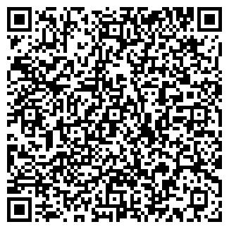 QR-код с контактной информацией организации ЯДРИНСКИЙ ПОЧТАМТ