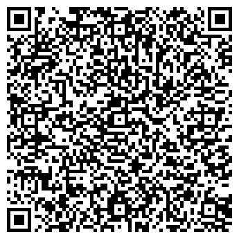 QR-код с контактной информацией организации ГУП ЯДРИНСКАЯ ТИПОГРАФИЯ