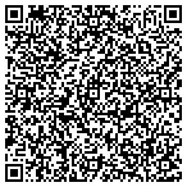 QR-код с контактной информацией организации СИГМА ТУР