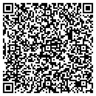 QR-код с контактной информацией организации ЯДРИНСКИЙ ФОРТ