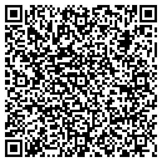QR-код с контактной информацией организации САВИКОМ