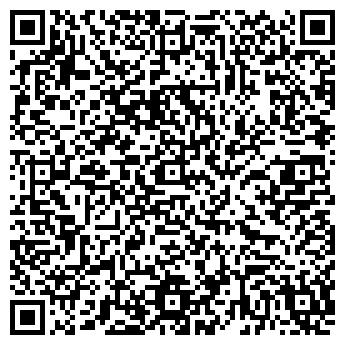 QR-код с контактной информацией организации ЯДРИНСКИЙ ЛЕСХОЗ
