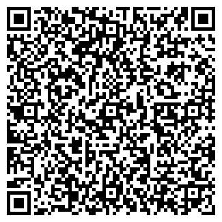 QR-код с контактной информацией организации ЯДРИНСКОЕ АТП