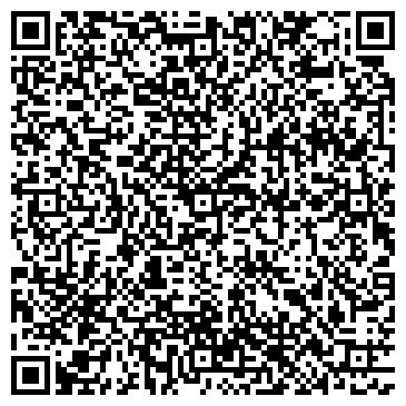 QR-код с контактной информацией организации ЯЗЫКОВСКИЙ ПОЧТАМТ УФПС РБ