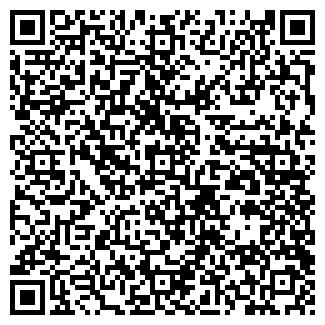 QR-код с контактной информацией организации ГРУППА КЗ ТОО