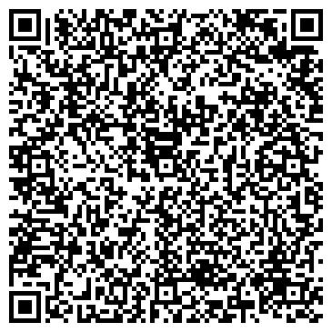 QR-код с контактной информацией организации ОТДЕЛ ЗАГС ЯЛЬЧИКСКОГО РАЙОНА