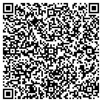 QR-код с контактной информацией организации ЯЛЬЧИКСКОГО РАЙОНА ВК