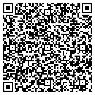 QR-код с контактной информацией организации КУШКА СХПК