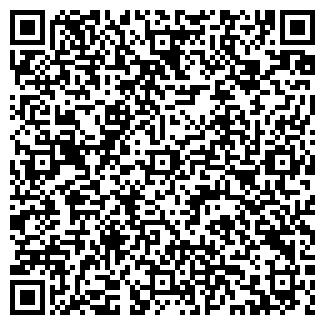 QR-код с контактной информацией организации ГЮРАЛ ТОО
