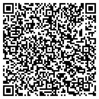 QR-код с контактной информацией организации СМЫЧКА СХП