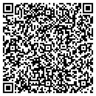 QR-код с контактной информацией организации КОМБАЙН СХПК