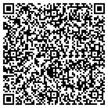 QR-код с контактной информацией организации ЯНАУЛЬСКОЕ РАЙПО