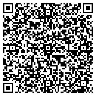 QR-код с контактной информацией организации АИДА ООО