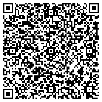 QR-код с контактной информацией организации ЗЮИНСКИЙ СОВМЕСТНОЕ ХОЗЯЙСТВО