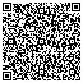QR-код с контактной информацией организации ПРОЖЕКТОР, ТОО