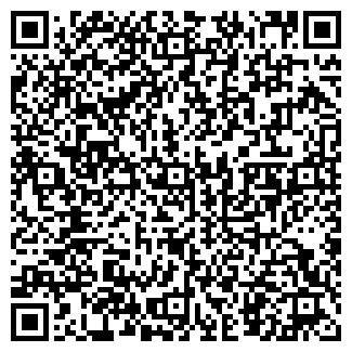 QR-код с контактной информацией организации ЭРА АГРОФИРМА