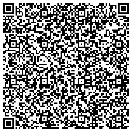 QR-код с контактной информацией организации № 8 СВЕТЛЯЧОК ДЕТСКИЙ САД С ИНТЕЛЛЕКТУАЛЬНЫМ И ХУДОЖЕСТВЕННО-ЭСТЕТИЧЕСКИМ РАЗВИТИЕМ