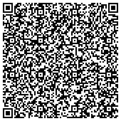 QR-код с контактной информацией организации № 8 СВЕТЛЯЧОК ДЕТСКИЙ САД С ОСУЩЕСТВЛЕНИЕМ ХУДОЖЕСТВЕННО-ЭСТЕТИЧЕСКОГО РАЗВИТИЯ (ФИЛИАЛ)