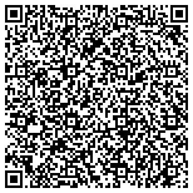 QR-код с контактной информацией организации № 16 ДЕТСКИЙ САД КОМПЕНСИРУЮЩЕГО ВИДА (ФИЛИАЛ)