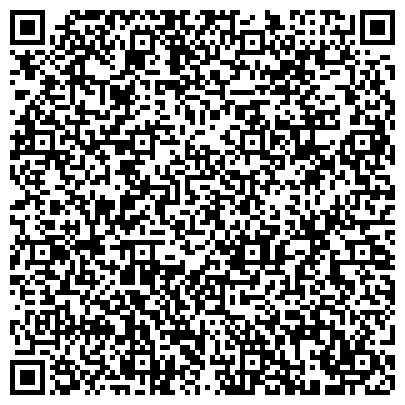 QR-код с контактной информацией организации № 27 ОЗДОРОВИТЕЛЬНЫЙ ДЕТСКИЙ САД ДЛЯ ДЕТЕЙ С ДИАГНОЗОМ ЦЕЛИАКИЯ
