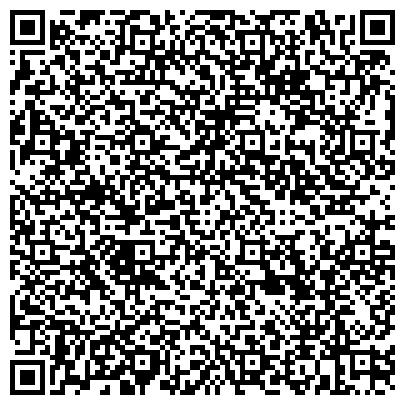 QR-код с контактной информацией организации № 39 ДЕТСКИЙ САД С ОСУЩЕСТВЛЕНИЕМ ХУДОЖЕСТВЕННО-ЭСТЕТИЧЕСКОГО РАЗВИТИЯ