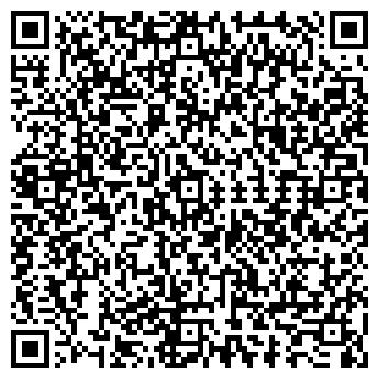QR-код с контактной информацией организации АТЫРАУГАЗИНВЕСТ