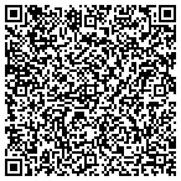 QR-код с контактной информацией организации № 41 ДЕТСКИЙ САД (ФИЛИАЛ)