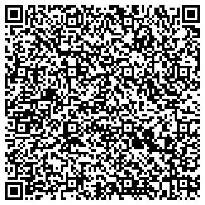 QR-код с контактной информацией организации № 44 ДЕТСКИЙ САД С ОСУЩЕСТВЛЕНИЕМ ХУДОЖЕСТВЕННО-ЭСТЕТИЧЕСКОГО РАЗВИТИЯ