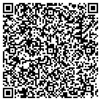 QR-код с контактной информацией организации № 45 ДЕТСКИЙ САД
