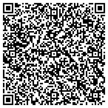 QR-код с контактной информацией организации № 48 ДЕТСКИЙ САД КОМПЕНСИРУЮЩЕГО ВИДА