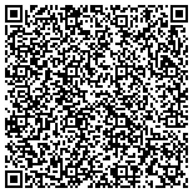 QR-код с контактной информацией организации № 63 ДЕТСКИЙ САД С ГРУППАМИ РАННЕГО ВОЗРАСТА