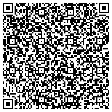 QR-код с контактной информацией организации № 105 ДЕТСКИЙ САД КОМБИНИРОВАННОГО ВИДА