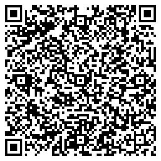 QR-код с контактной информацией организации АТЫРАУКОЛИК