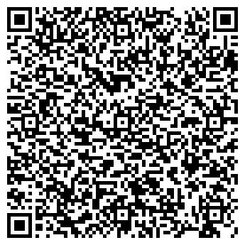 QR-код с контактной информацией организации № 110 ДЕТСКИЙ САД