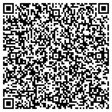 QR-код с контактной информацией организации № 112 ДЕТСКИЙ САД КОМПЕНСИРУЮЩЕГО ВИДА
