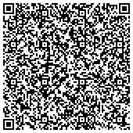QR-код с контактной информацией организации № 116 ДЕТСКИЙ САД КОМПЕНСИРУЮЩЕГО ВИДА С ОСУЩЕСТВЛЕНИЕМ ПСИХИЧЕСКОГО И ФИЗИЧЕСКОГО РАЗВИТИЯ