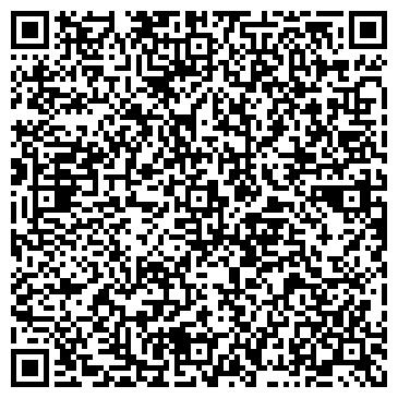 QR-код с контактной информацией организации № 118 ДЕТСКИЙ САД КОМПЕНСИРУЮЩЕГО ВИДА