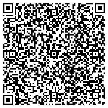 QR-код с контактной информацией организации № 123 ОЗДОРОВИТЕЛЬНЫЙ ДЕТСКИЙ САД